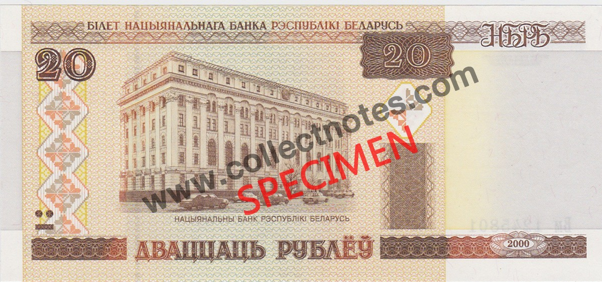 20 Rublei 2000 Bank Note Belarus UNC