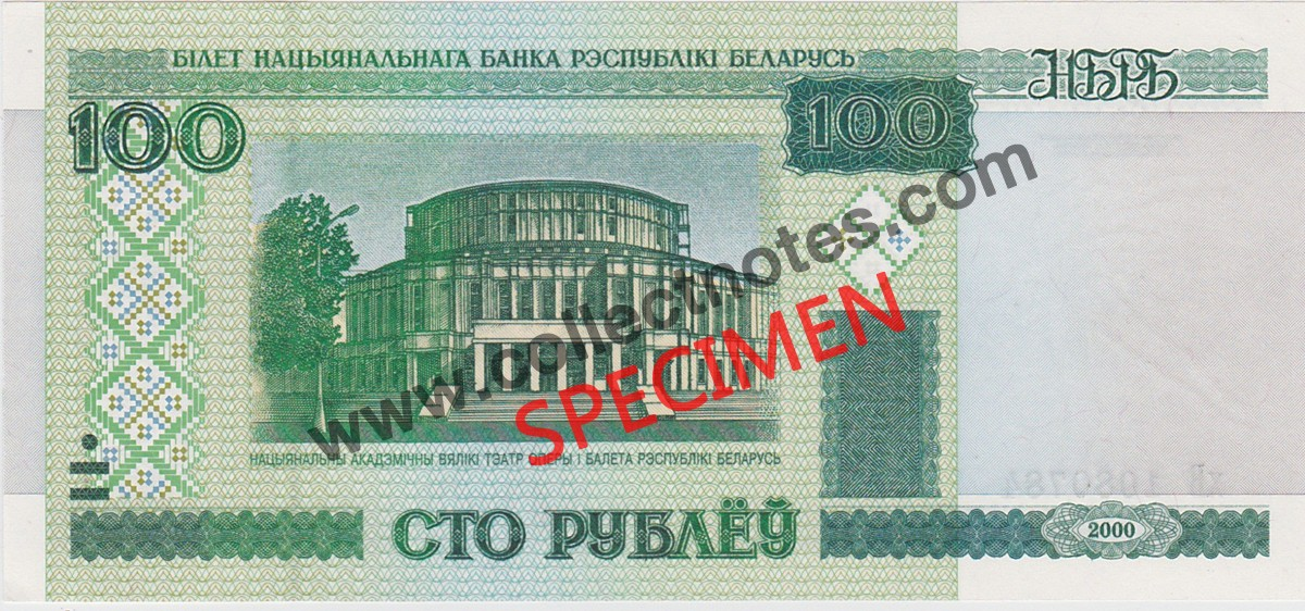 100 Rublei 2000 Bank Note Belarus UNC
