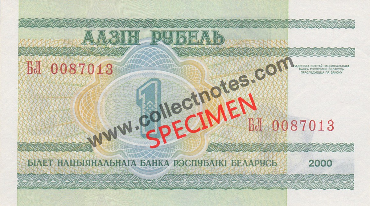 1 Ruble 2000 Bank Note Belarus UNC