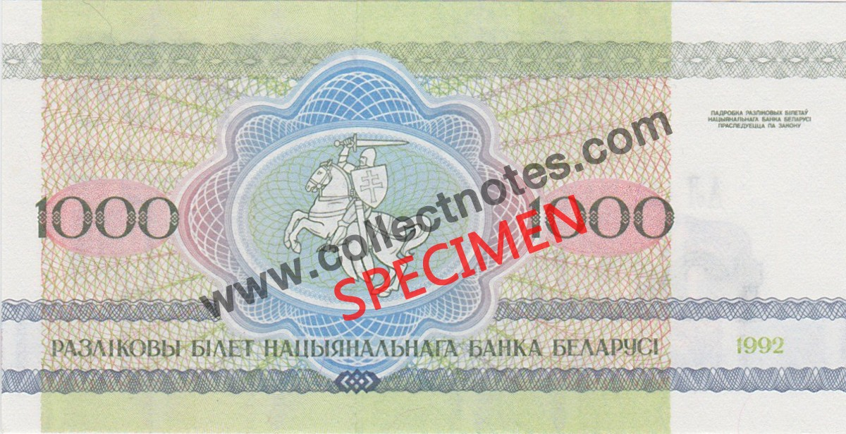 1000 Rublei 1992 Bank Note Belarus UNC