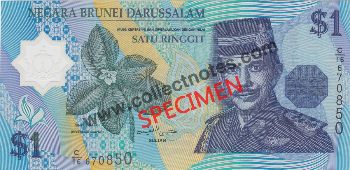 1 Ringgit 1996 Bank Note Brunei UNC