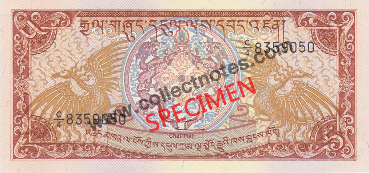 5 Ngultrum 1990 Bank Note Bhutan UNC