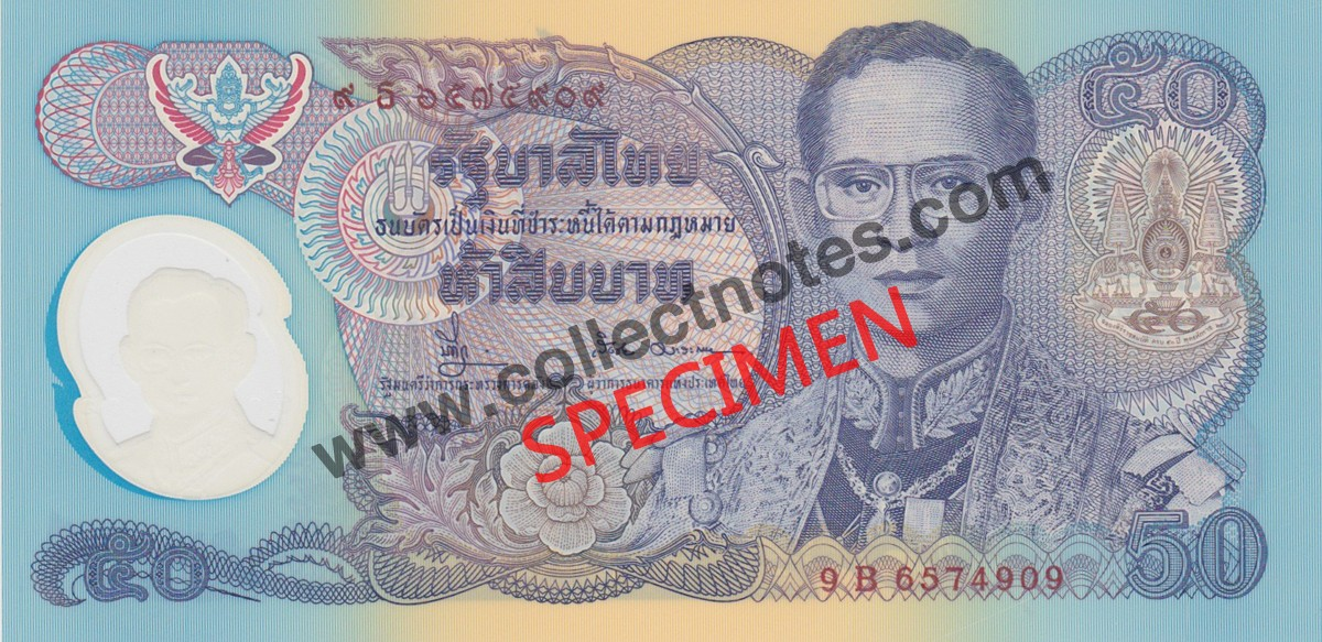 50 Baht 1996 Bank Note Thailand UNC