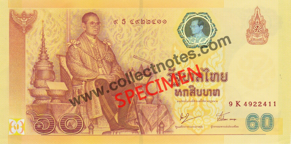 60 Baht 2006 Bank Note Thailand UNC