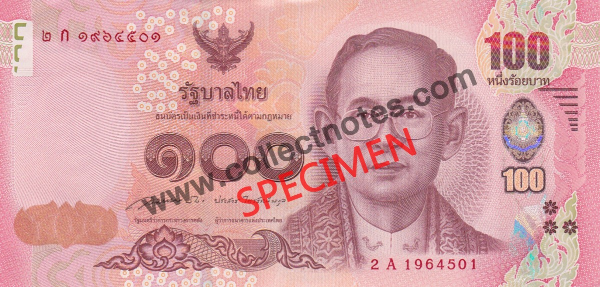 100 Baht 2015 Bank Note Thailand UNC