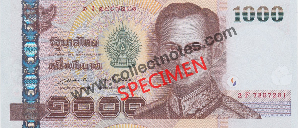 1000 Baht 2015 Bank Note Thailand UNC